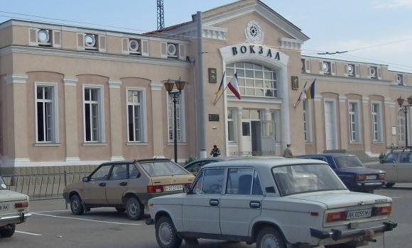 ЖД Вокзал ЖД вокзал Керчь